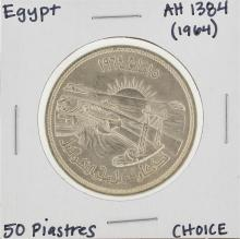AH 1384 (1964) Egypt 50 Piastres Coin Choice Uncirculated