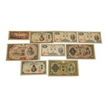 Lot of (9) Assorted Japan Notes