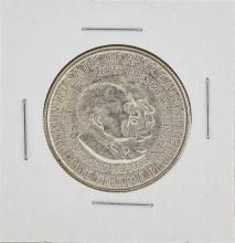 1952 Carver-Washington Commemorative Half Dollar Coin