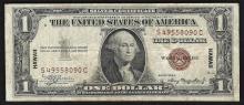 1935A $1 Silver Certificate Emergency Hawaii Note