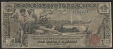 1896 $1 Silver Certificate Educational Note Pinholes & Splits