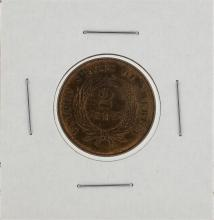 1871 Two Cent Piece Coin