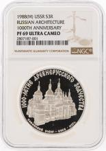 1988(M) USSR 3 Roubles Russian Architecture Coin NGC PF69 Ultra Cameo