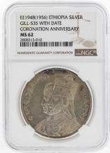 EE1948 (1956) Ethiopia Silver Gill-S35 with Date Coronation Anniversary NGC MS62