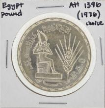 AH 1396 (1976) Egypt Pound Silver Coin CU