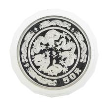 1988 China 50 Yuan 5 oz. Silver Coin