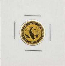1983 1/10 oz China Panda Gold Coin