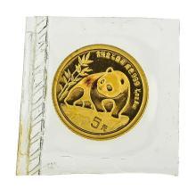 1990 China 1/20 oz. Panda 5 Yuan Gold Coin - Sealed