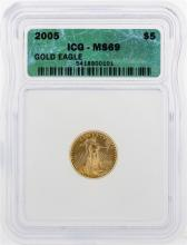 2005 $5 American Gold Eagle Coin ICG MS69