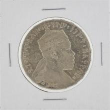 1897 Ethiopia 1 Gersh Silver Coin