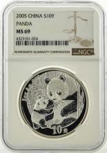 2005 China 10 Yuan Silver Panda NGC MS69
