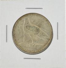 1935 Connecticut Tercentenary Commemorative Half Dollar Coin
