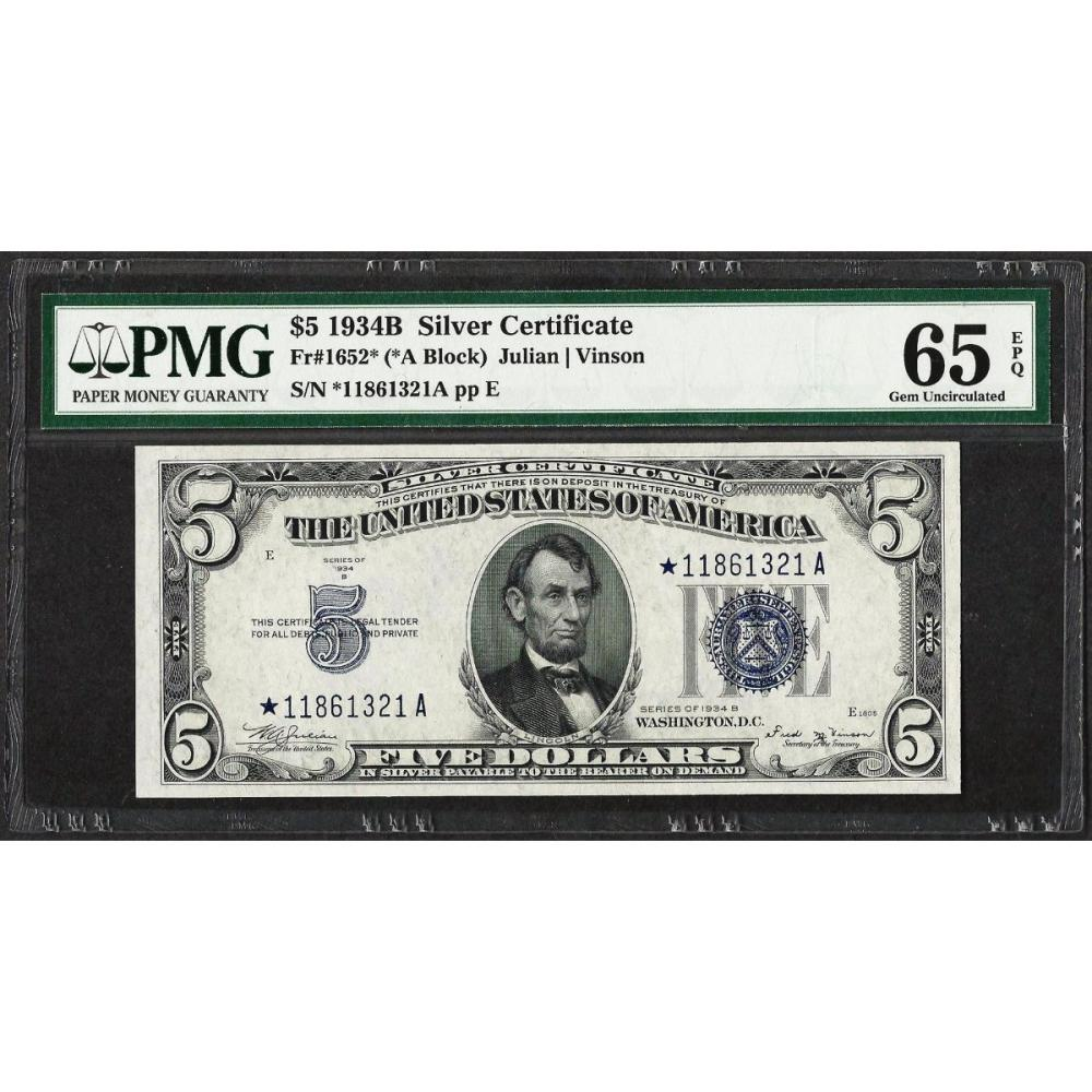 1934B $5 Silver Certificate STAR Note Fr.1652* PMG Gem Uncirculated 65EPQ