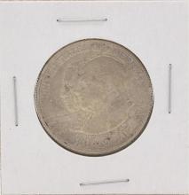 1923-S Monroe Doctrine Centennial Commemorative Half Dollar Coin