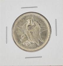 1935 Texas Independence Centennial Commemorative Half Dollar Coin