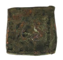 160-145 BC Bactria Menander Coin