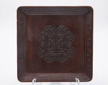 A Chinese Lacquered Plate