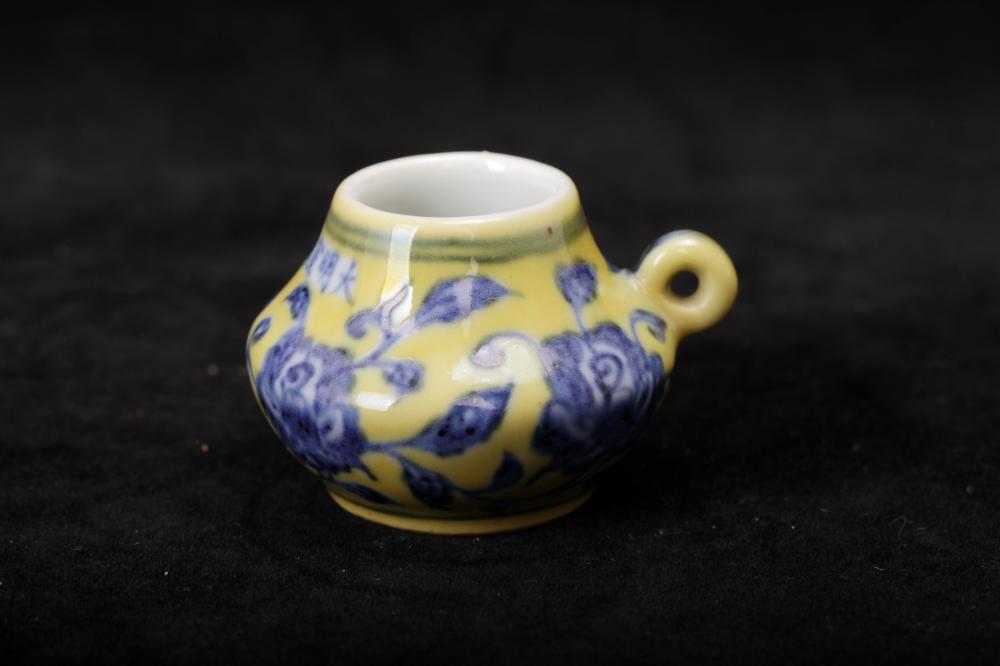 Aug. Important and Rare Asian Fine Arts II