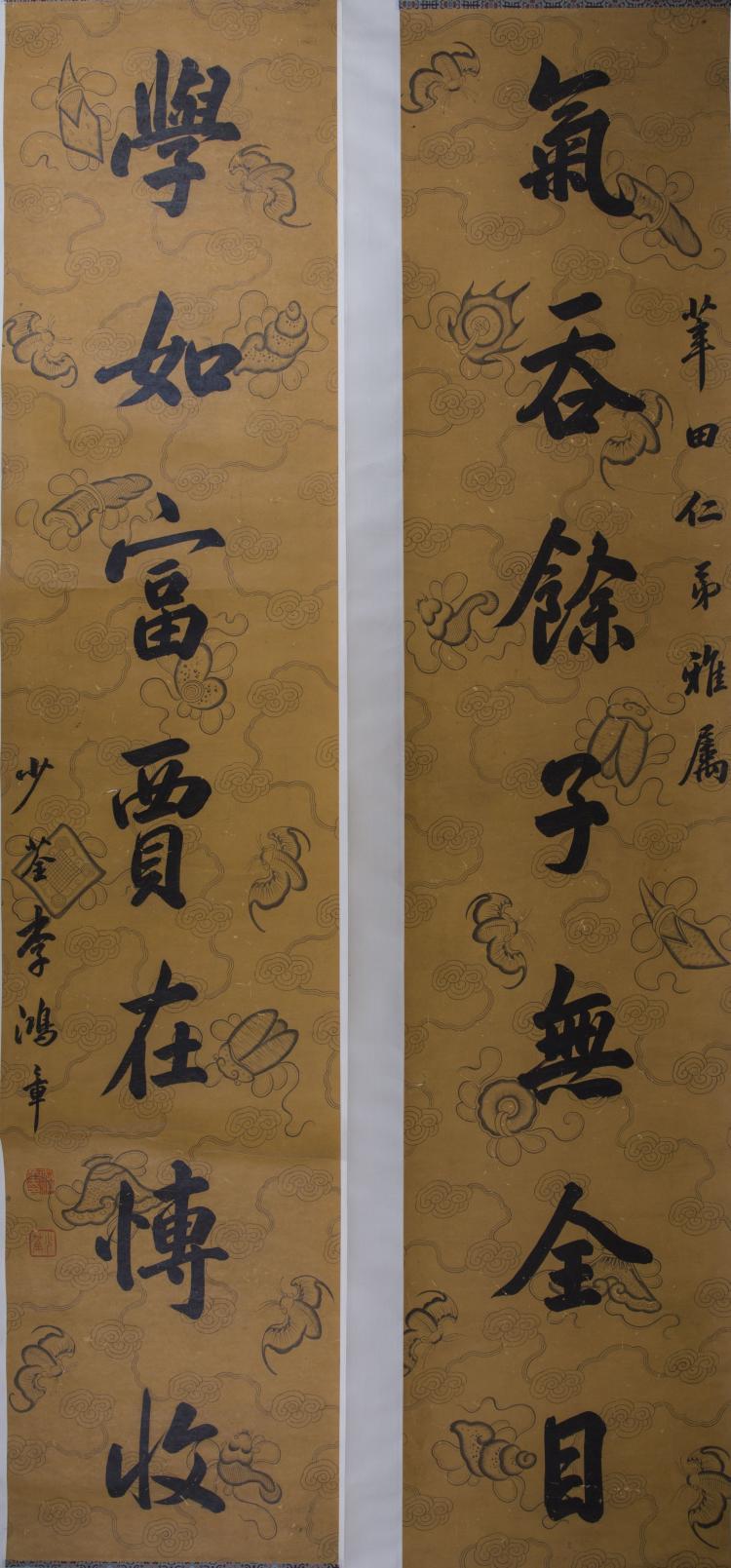 A CHINESE CALLIGRAPHY COUPLET, LI HONGZHANG