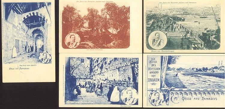 1898 DEUTSCHE POST TÜRKEI,'REISE des Kaisers nach JERUSALEM'