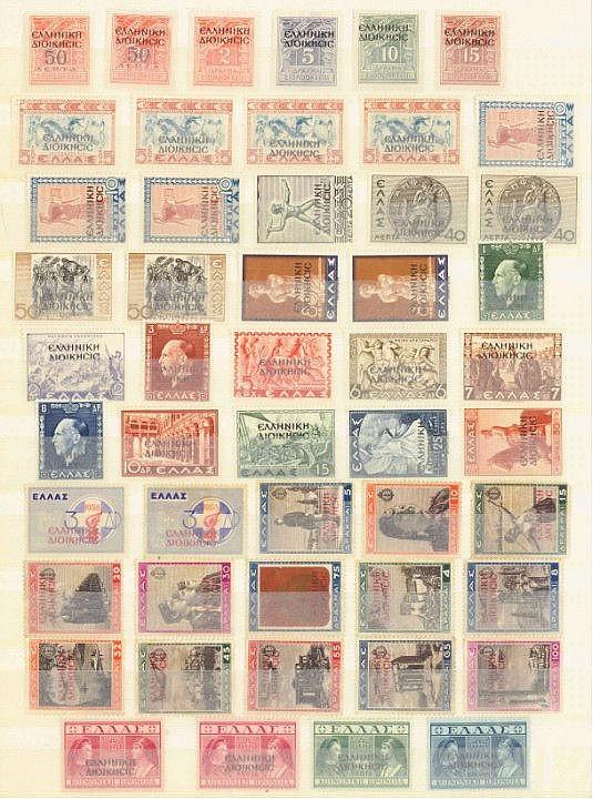 GRIECHENLAND, Besetzung in NORD - EPIRUS 1940-1941