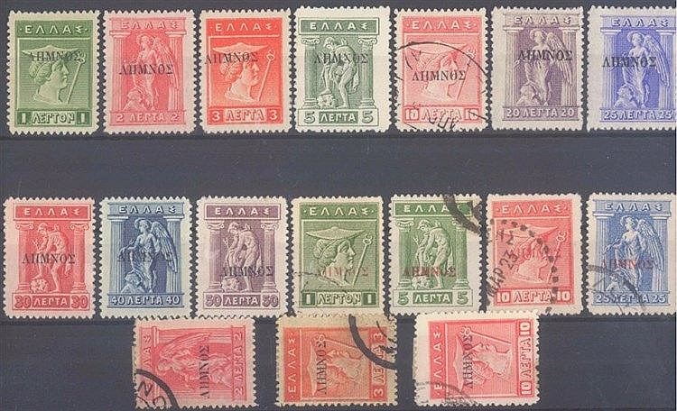 GRIECHENLAND, Besetzung der INSEL LEMNOS 1912-1913