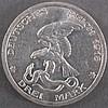 Kaiserreich, 3-DM Silbermünze, Preußen