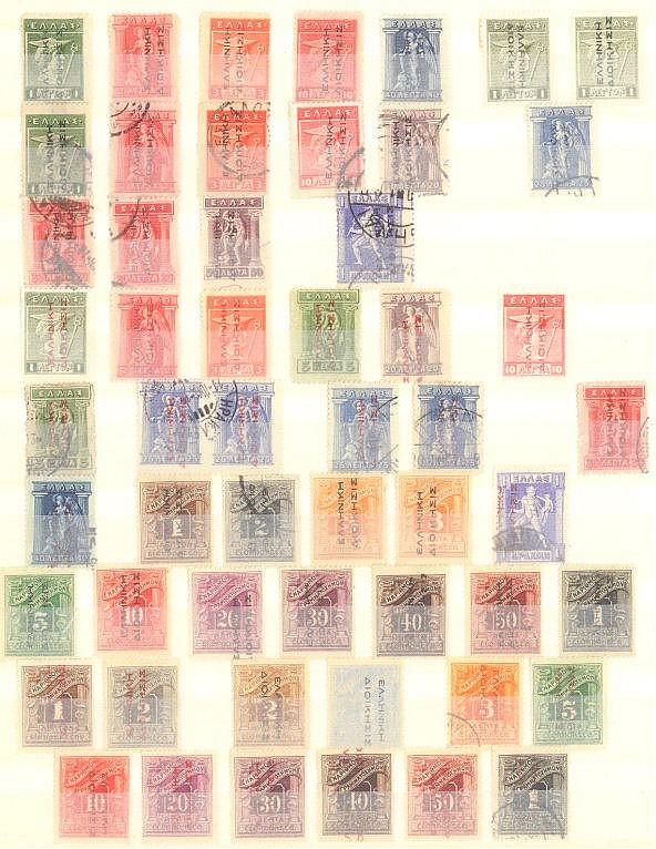 GRIECHENLAND, Besetzung in der TÜRKEI 1912-1913