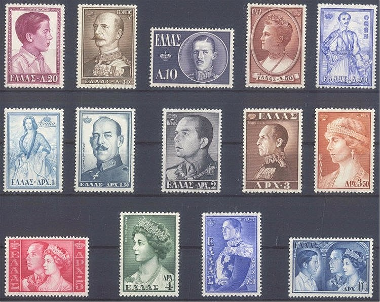 1956 GRIECHENLAND, Freimarken Königinnen und Könige