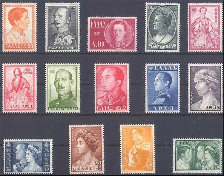 1957 GRIECHENLAND, Freimarken Königinnen und Könige