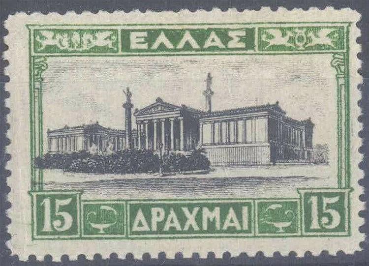1927 GRIECHENLAND, 15 Drachmen Akademie der Wissenschaften