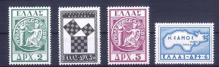 1955 GRIECHENLAND, Pythagoreer-Kongress