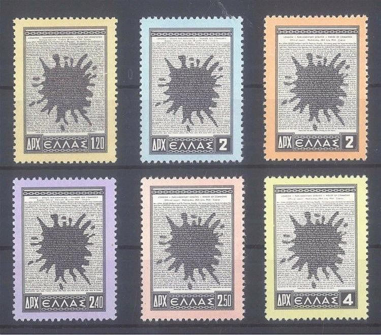 1954 GRIECHENLAND, UNO