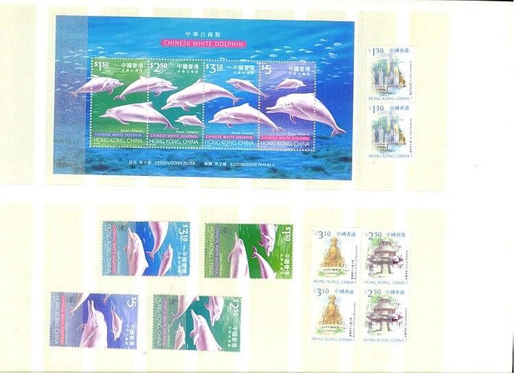 1999 HONGKONG, Sehenswürdigkeiten und Naturschutz