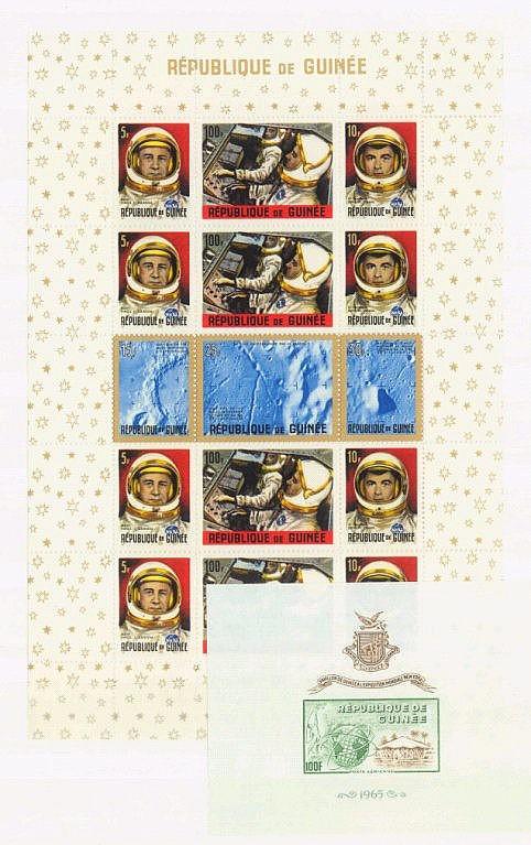ÄGYPTEN - BESETZUNG von PALÄSTINA 1962 bis 1965