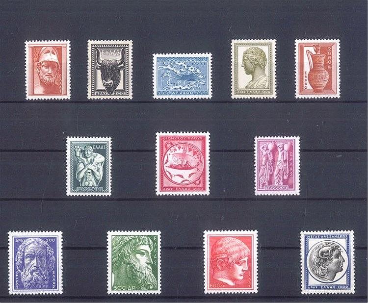 1954 GRIECHENLAND, Freimarken Antike Griechische Kunst