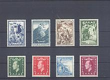 1952 GRIECHENLAND