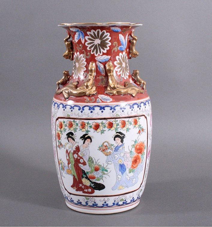 Vase, China 20. Jh