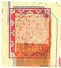 Linoldruck auf Chinesischem Papier