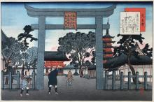 TAMENOBU. Yaji and Kita arrive at the Tenno-ji Temple in Osaka.