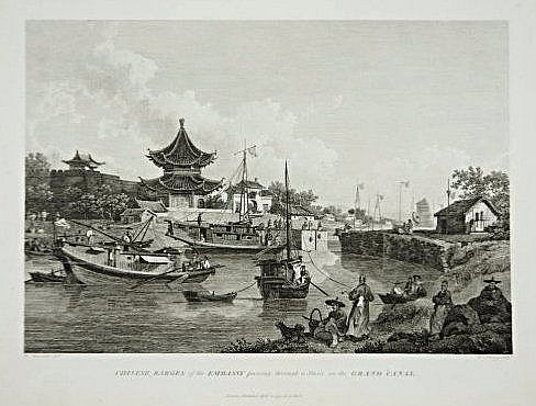 [China] 2 Views