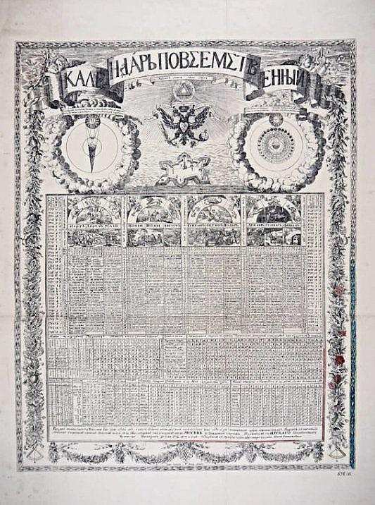 [Russia] Calendar