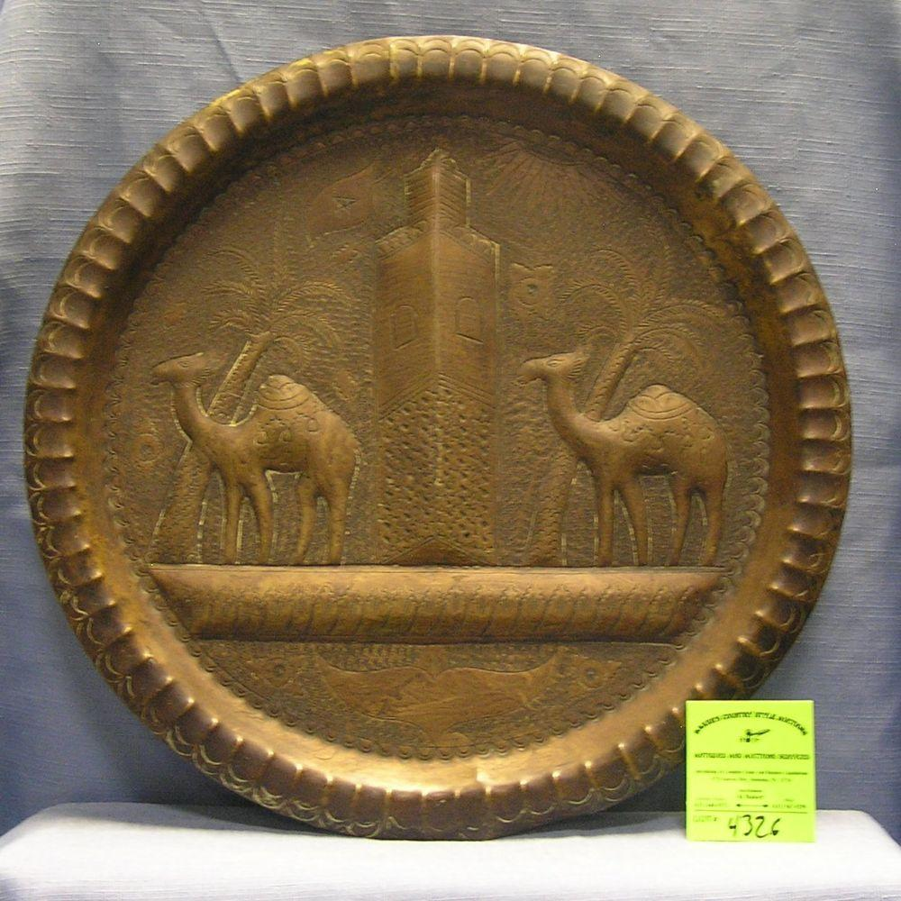 CAMEL DECORATED MIDDLE EASTERN WALL PLAQUE
