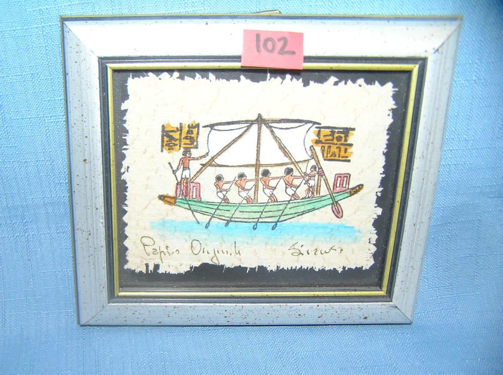 Lot 102: ARTIST SIGNED EGYPTIAN BOAT SCENE