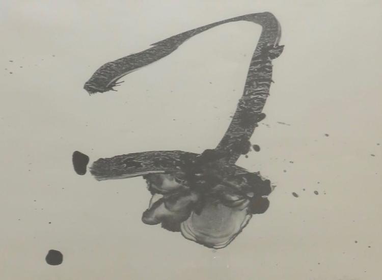 ROBERT MOTHERWELL (1915-1991), Calligraphy, 1965/66, 28/80 (Belknap 8, Engberg & Banach 9), Lithograph