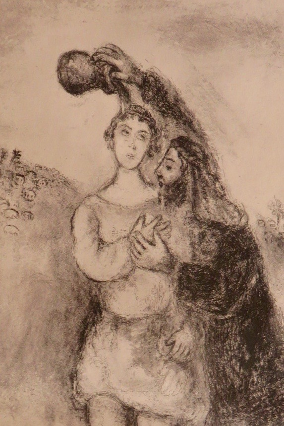 MARC CHAGALL (1887-1985), Paul Receives Annointment of Oil, #222/295