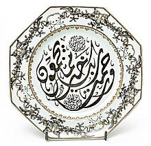 A porcelain Chinese dish for the Arabian market, from the 19th Century