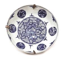 Chinese porcelain plate, early 18th Century