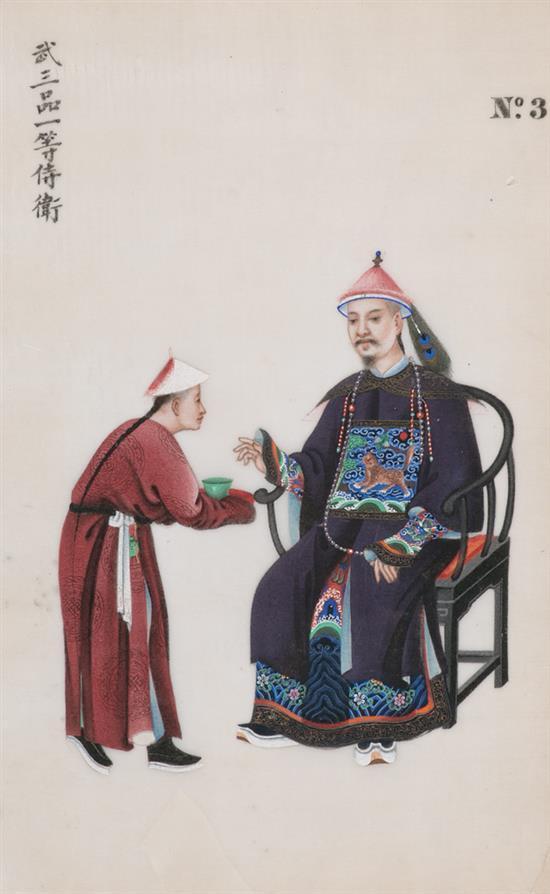 Escuela china del siglo XIX Mandarines Cuatro pinturas al gouache sobre papel de arroz