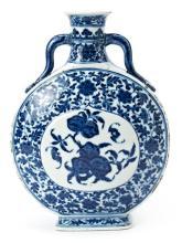 Chinese Qianlong-style porcelain